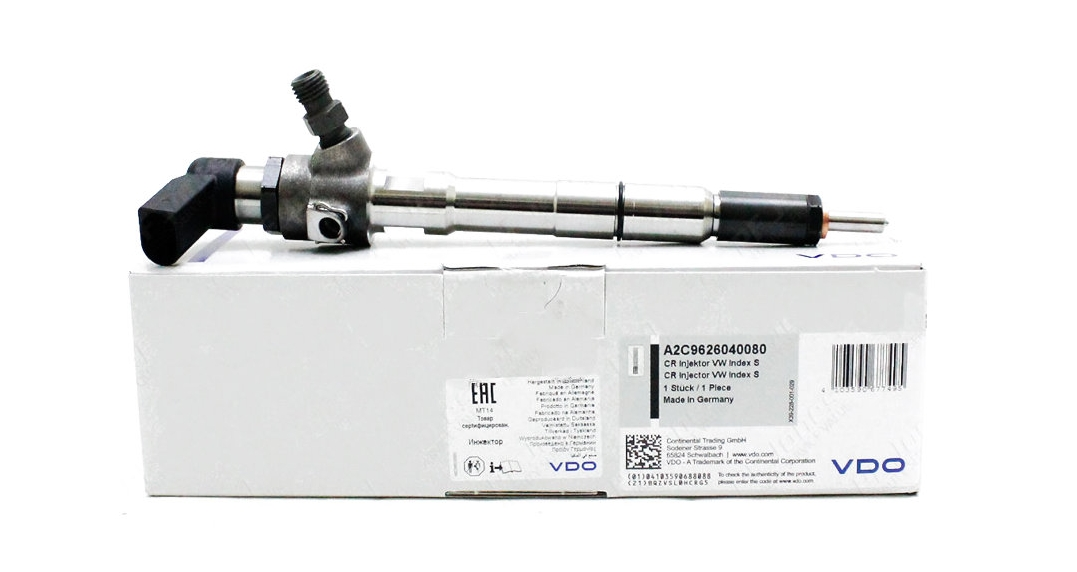 injector siemens reconditionat